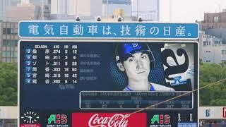 伊藤 光 初登場.