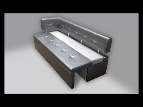Бастион - кухонный уголок, диван раскладной со спальным местом