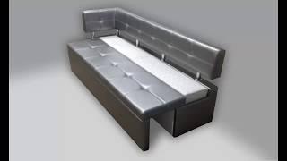 видео Кухонный уголок со спальным местом, купить спальные уголки в Киеве для кухни, Украина.