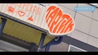 видео Профитроли - Свадебные торты на заказ - купить торт на свадьбу в СПб