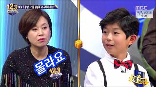 TV에서 보셨나요? 마이린이 MBC 랭킹쇼 1,2,3에 출연했어요! (1인 미디어 리틀김성주 마이린 구독자수를 맞춰라) 마이린 TV