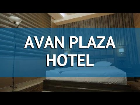 AVAN PLAZA HOTEL 3* Армения Ереван обзор – отель АВАН ПЛАЗА ХОТЕЛ 3* Ереван видео обзор