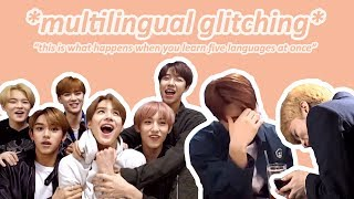 nct is a multilingual mess