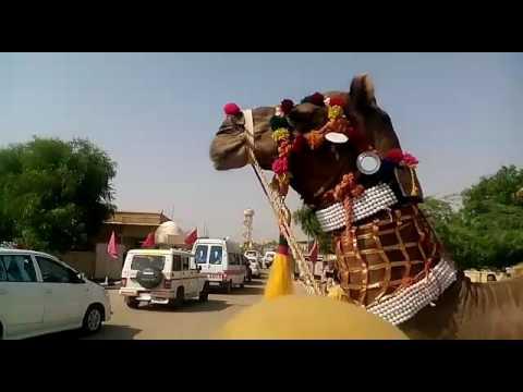 home minister in jaisalmer1
