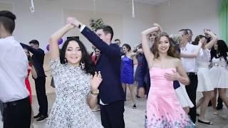 ВЫПУСКНОЙ 2017 ВАЛЬС