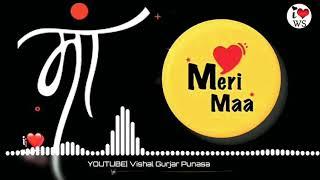 Maa Whtsapp Status Black Screen ||Maa Mujhe Apne Aanchal Mein Chupa Le || Mothers day Status New|VGP