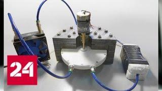 Российские ученые создали новую технологию охлаждения с помощью магнитов - Россия 24