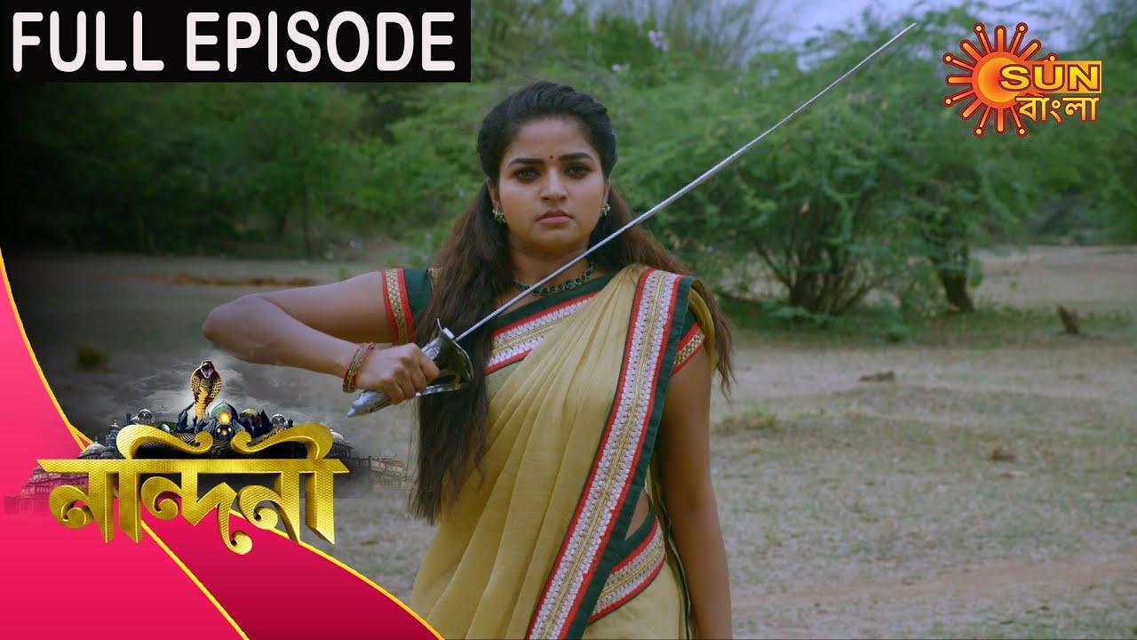 Download Nandini - Episode 268 | 14th August 2020 | Sun Bangla TV Serial | Bengali Serial
