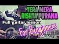Tera Mera Rishta Purana | Full guitar lesson for beginners | Chords+intro 👌