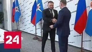 Смотреть видео МЧС признало работу журналистов ВГТРК выдающейся - Россия 24 онлайн