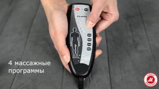 Массажный матрас Planta MM-4000 XXL Relax
