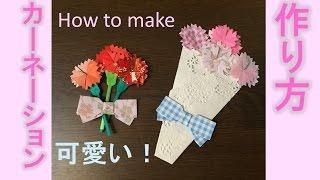 折り紙 簡単 カーネーション の作り方 母の日プレゼント 手作りカード o...
