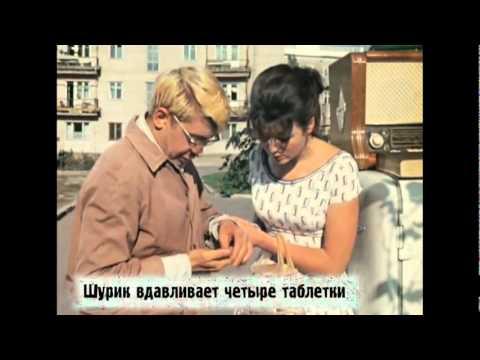 Ожидание автобуса. Операция Ы и другие приключения Шурика к/ф, Любимая музыка кино.