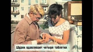 Киноляпы  Операция Ы и другие приключения Шурика