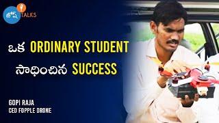 ఒకప్పుడు నన్ను ఎందుకూ పనికి రాడు అన్నారు | Gopi Raja (Drone Raja ) | Josh Talks Telugu