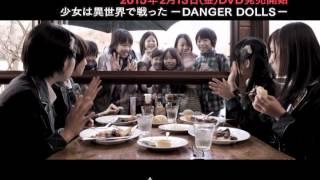 東映ビデオオンラインショップ http://shop.toei-video.co.jp/products/...