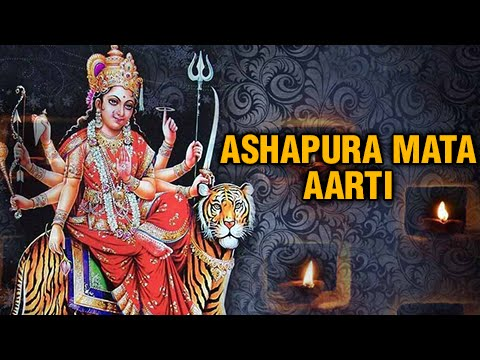 Ashapura Maa Aarti - Navratri Special – Aarti/Bajan