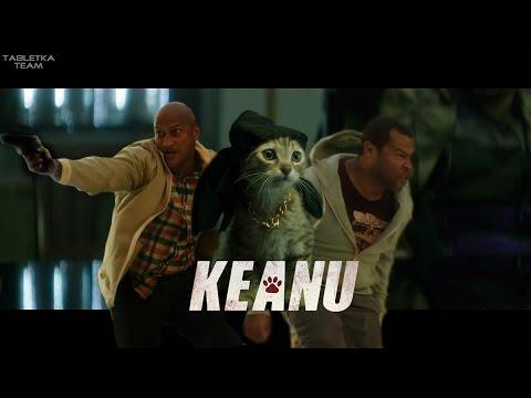 KEANU (Русский трейлер от Кея и Пила)