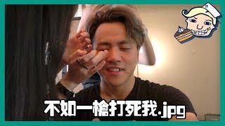 馬田與他的燶雞翼飯 [vlog]