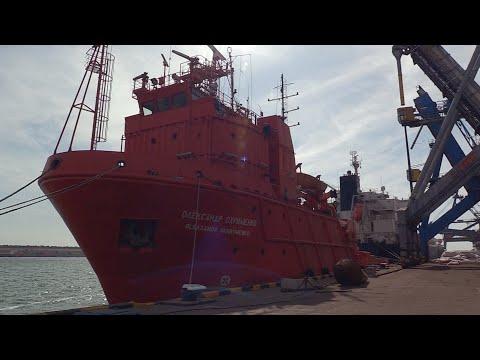 Корабель «Олександр Охрименко» передають ВМС ЗС України