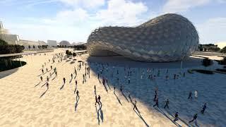 Город будущего 2025