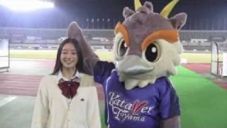 11月20日、2010Jリーグ特命PR部女子マネの足立梨花さんが富山県総合運動...