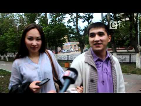 казакстан знакомства