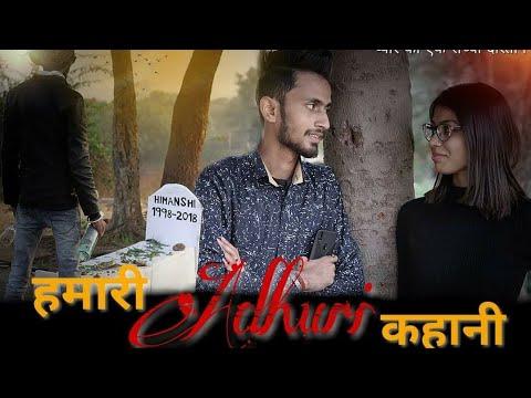 Hamari Adhuri Kahani | Sad Love Story | Sonu Jatav