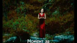 Nightwish - Sleeping Sun (BG subs)
