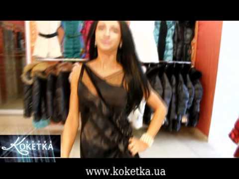 Бутик КОКЕТКА- черно-белые платья, и с одним плечом