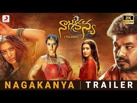 Nagakanya - Official Telugu Trailer   Jai, Raai Laxmi, Catherine Tresa, Varalaxmi Sarathkumar