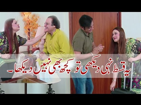Bulbulay Ep 429 - 20th November 2016 - ARY Digital Drama thumbnail