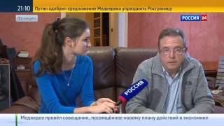 Реакция европейцев на фильм «Маски сброшены!» Вести   Россия 24