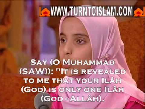 Amazing Quran Girl Khadija Birhoon Islam Quran child kid