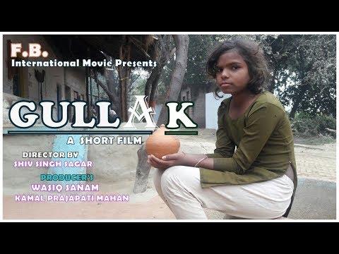 GULLAK A SHORT FILM ॥एक गरीब लड़की के साथ जो हुआ .....