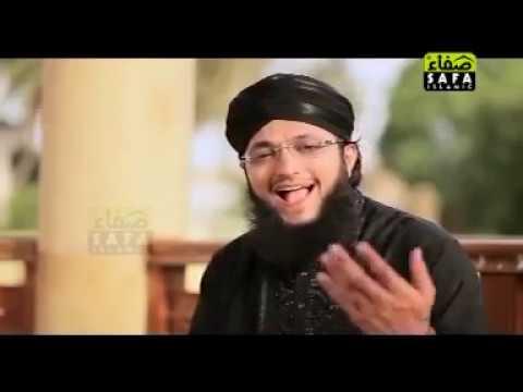 Muhammad Tahir Qadri   Keh Diya Tou Hogaya   Naat Parhte Hain