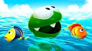 Игры Ам Няма - Папа Ам Ням и Ам Няша на рыбалке - Видео для детей
