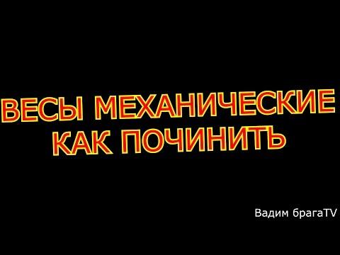 Купить онлайн кассу, торговое оборудование в Перми