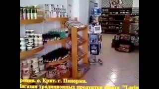 Цены на продукты и сувениры на Крите/Prices for food and souvenirs on Crete(Огромный выбор греческих сувениров можно найти в магазинах на Крите. Узо, Метакса, оливки, греческие вина,..., 2016-04-03T15:51:35.000Z)