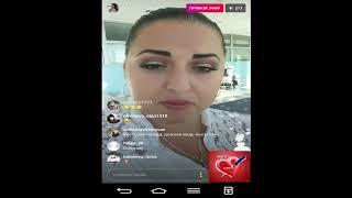 Рима Пенджиева прямой эфир 18 06 2018 Дом2 новости 2018