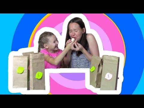 Челлендж съедобное несъедобное / Семейная игра / Веселый челлендж СЫРОЕ ЯЙЦО ГОРЧИЦА ДЕТСКОЕ ПИТАНИЕ