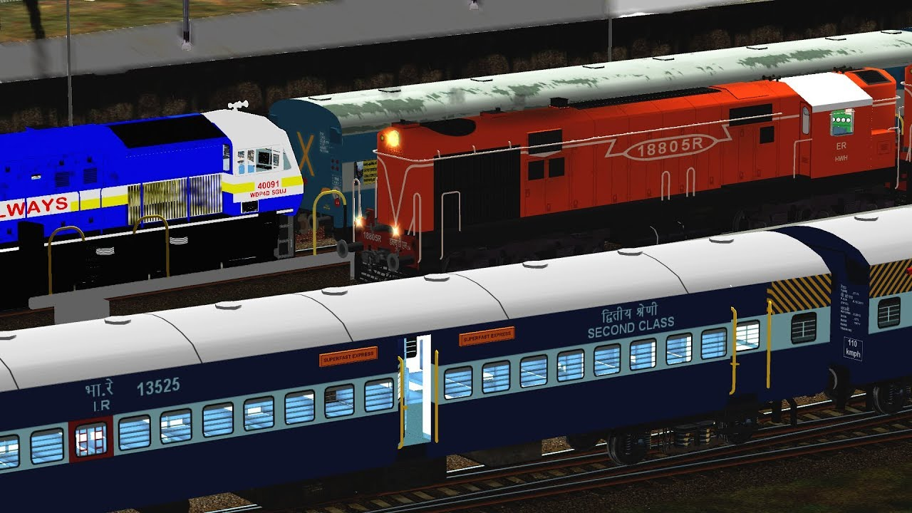 Dibrugarh - Howrah Kamrup Express || Departing From Guwahati || MSTS Indian  Railways