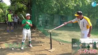 石毛宏典が野球教室でバッティングを指導(重心移動)