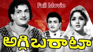 Aggi Barata Full Length Telugu Movie || NTR, Rajashri || Ganesh Videos - DVD Rip..