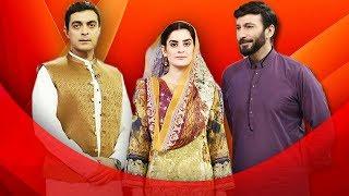 Baixar Baraan e Rahmat on Aaj Entertainment - Iftar Transmission - Part 6 - 29th May 2017 - 2nd Ramzan