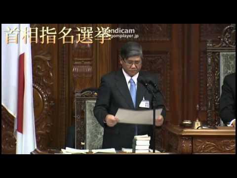 第96代内閣総理大臣に安倍晋三氏