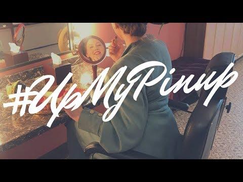 💄 #UPMYPINUP   Besame Cosmetics 💄