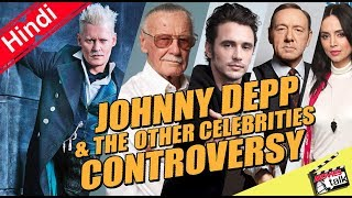 Fantastic Beasts 2 Johnny Depp Controversy & Other celebrities [Explained In Hindi]