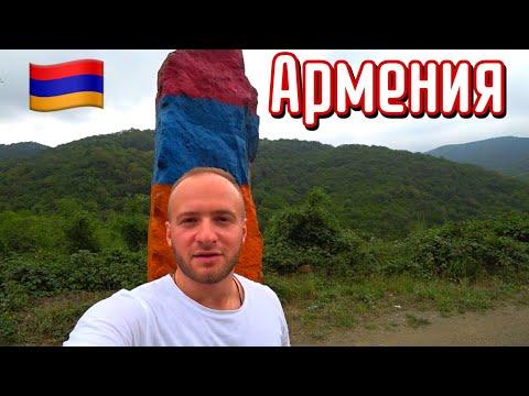 Армения 2021, в Армению на Машине , Верхний Ларс, Грузия - Армения