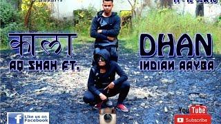 kaala dhan note band aq shah ft indian aayba full song 2016